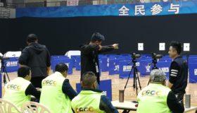 Турнир по стрельбе из рогатки CSCC