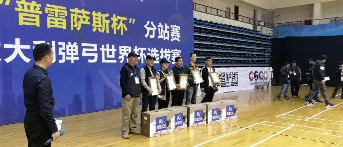 Победители турнира по рогаткам в китае