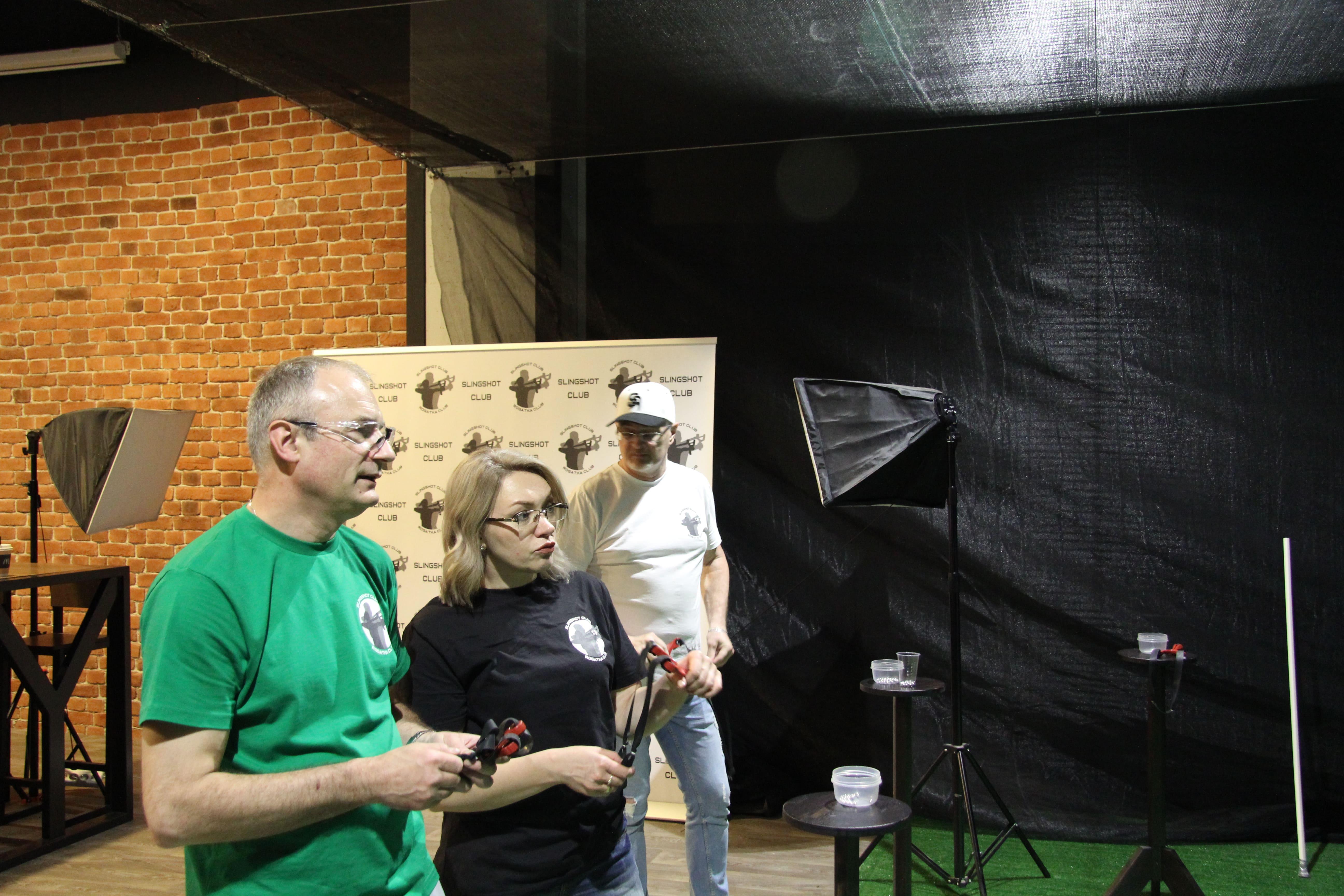 Подготовка к турниру по стрельбе из рогатки