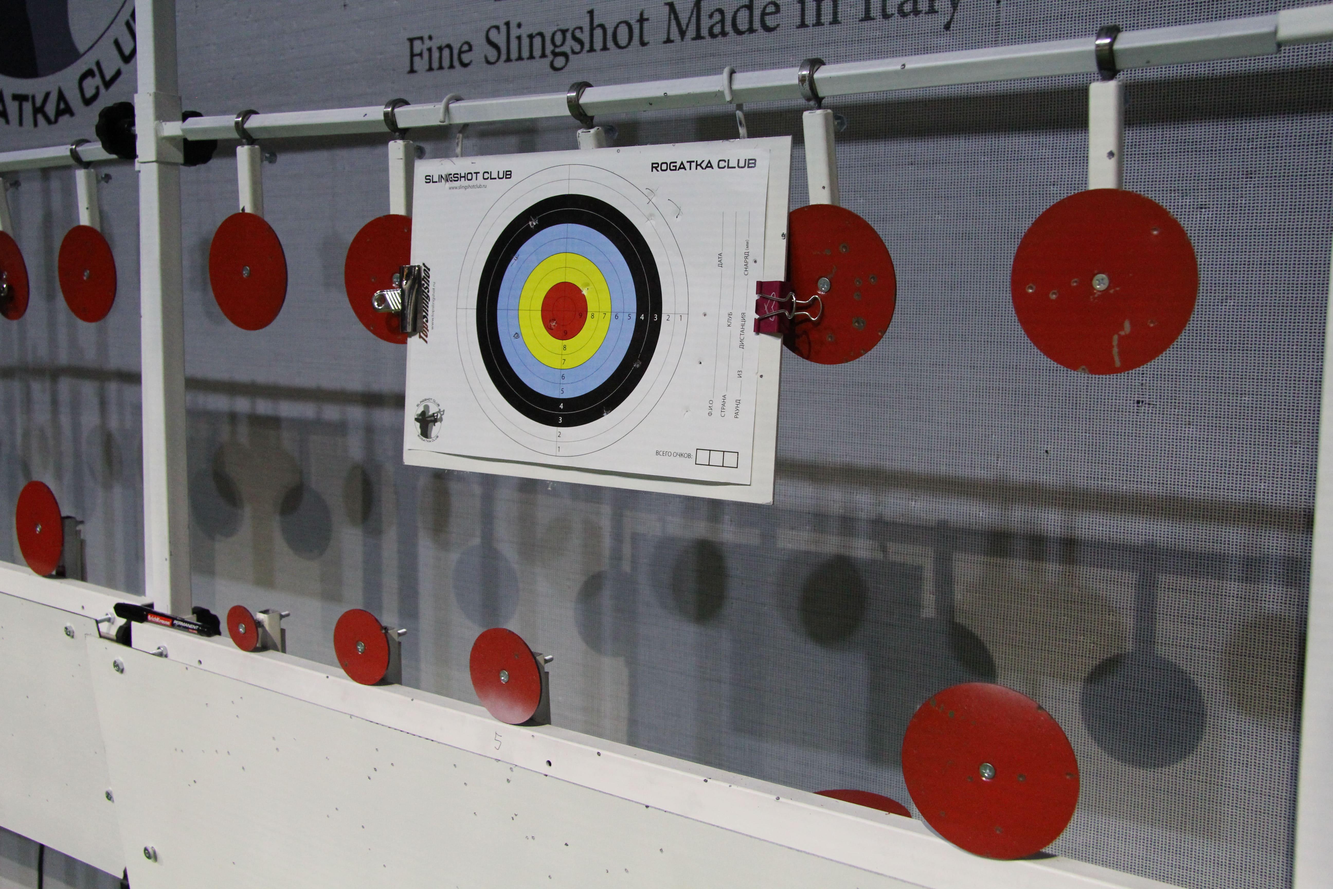 Мишенная установка для стрельбы из рогатки